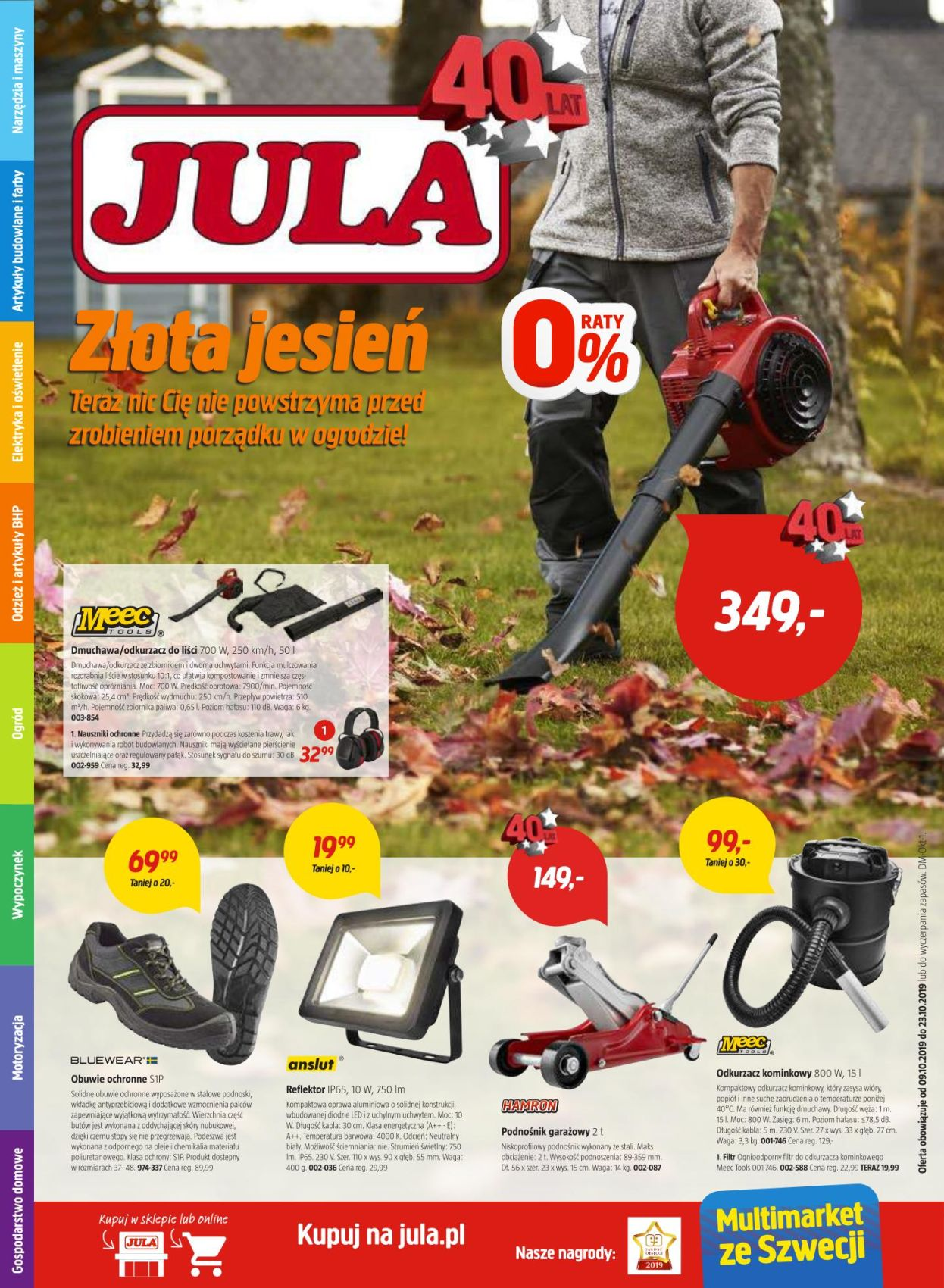 Gazetka Jula od 09.10.2019 do 23.10.2019